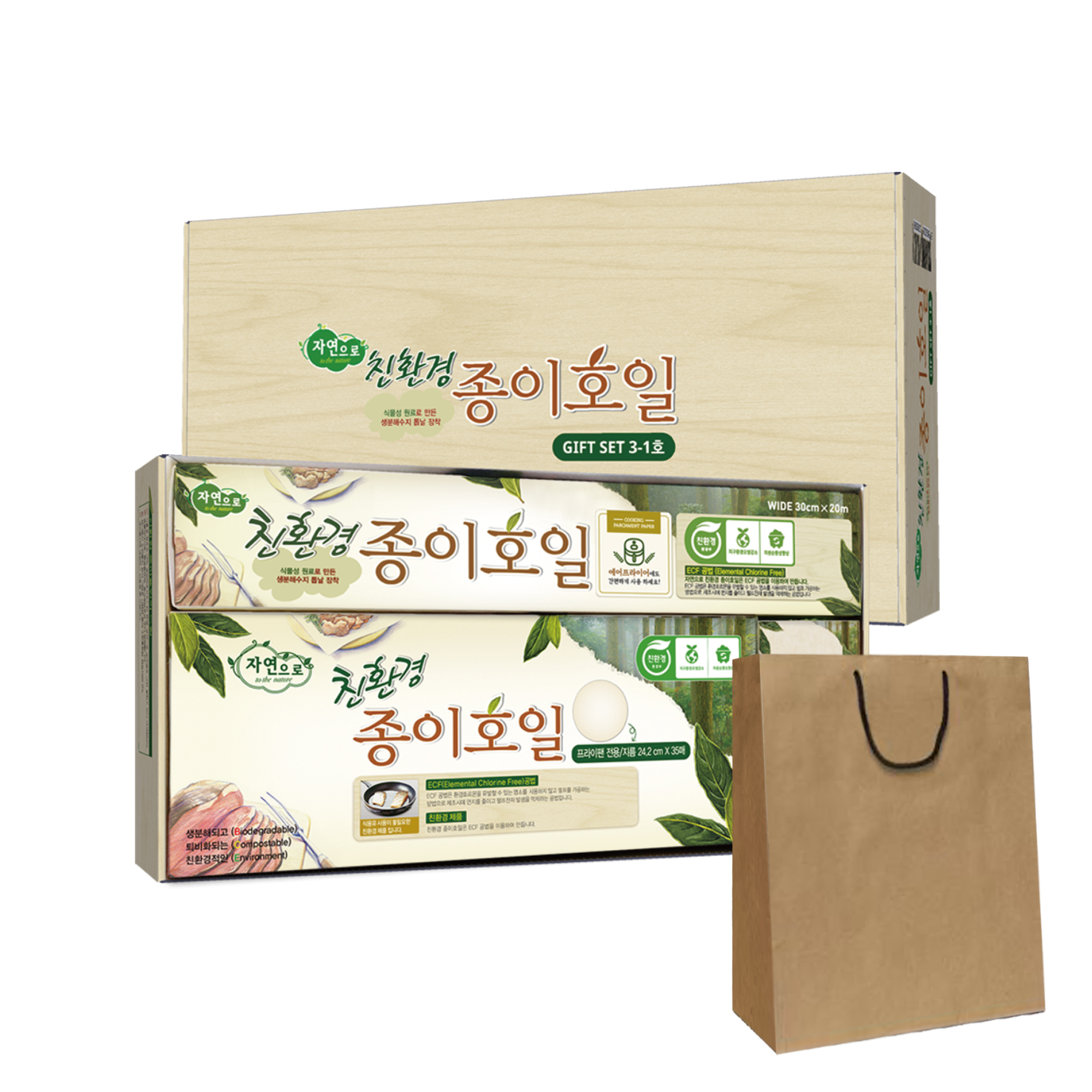 자연으로 친환경 선물세트 3-1호 