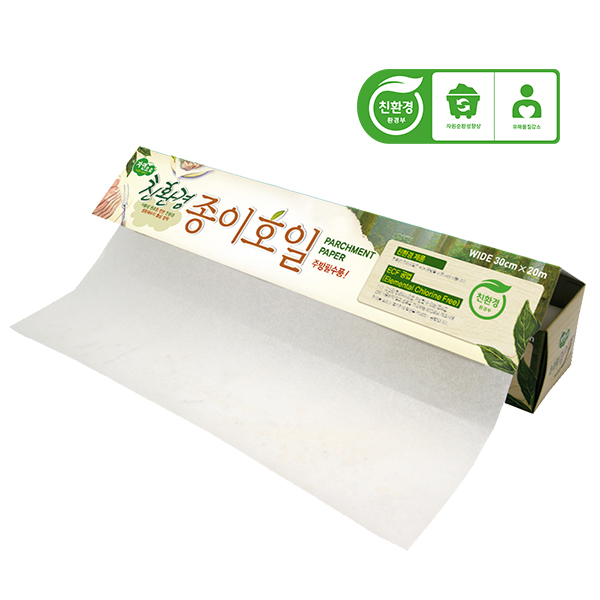 자연으로 친환경 종이호일 20m